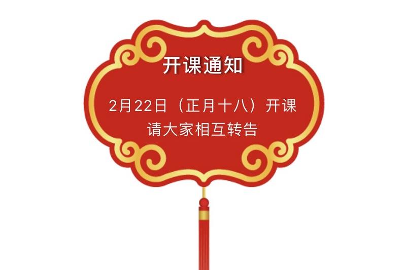 IMG_7546(20190206-100151).jpg
